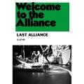 Welcome to the Alliance<初回限定仕様>