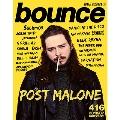 bounce 2018年7月号<オンライン提供 (限定200冊)>