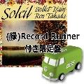 ソレイユ [12inch+自走式レコードプレーヤーRecord Runner(GREEN)]<限定盤>