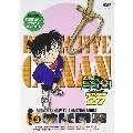 名探偵コナン PART 27 Volume3