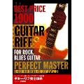 ギター・リフ完全攻略 ロック、ブルース・ギター篇 BEST PRICE  1900