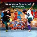 Music Journey ep-2 NEPAL ~NEW MOON BLACK OUT KATHMANDU~ [CD+DVD+BOOK]