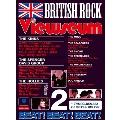 ブリテッシュ・ロック・ヴュージアム Vol.2 GOLDEN ERA OF BRITISH BEAT 2