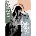 有安杏果 Pop Step Zepp Tour 2019
