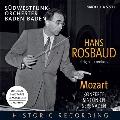モーツァルト: 協奏曲・交響曲・セレナード