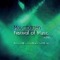 マウントバッテン音楽祭2020