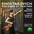 ショスタコーヴィチ: ヴァイオリン協奏曲
