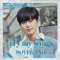 Try my wings メンバー別ジャケット盤 (ドンヒョン)<初回限定盤>