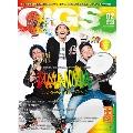 GiGS 2018年2月号