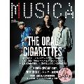 MUSICA 2018年6月号