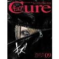 Cure 2018年9月号