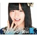 大森美優 AKB48 2014 卓上カレンダー