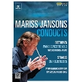 Mariss Jansons Conducts Beethoven & R.Strauss