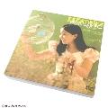 レコジャケ メモ帳 アグネス・チャン 草原の輝き