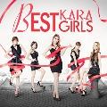 BEST GIRLS<通常盤>