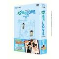 私の億万LOVE ~我的億萬麺包~ DVD-BOX II