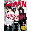 ROCKIN'ON JAPAN 2020年5月号