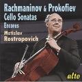 ラフマニノフ、プロコフィエフ: チェロ・ソナタ&アンコール
