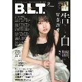 B.L.T. 2020年8月号