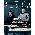 MUSICA 2021年9月号