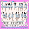 Tick Tock Promise [CD+DVD]