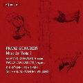 シューベルト: ヴァイオリンのための作品集 Vol.1