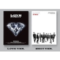 Love Shot: EXO Vol.5 Repackage (ランダムバージョン)