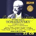 チャイコフスキー: 歌劇大全集