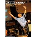 奥田民生/奥田民生 全曲集 2003~2010 ギター弾き語り [9784285127935]