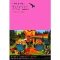 世界文学全集 Vol.2-11 : ヴァインランド