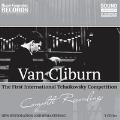 ヴァン・クライバーン 第1回チャイコフスキー国際コンクール 全録音