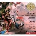 モーツァルト: 歌劇《魔笛》