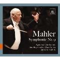 マーラー: 交響曲第9番