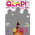 QLAP! 2016年10月号