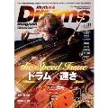 Rhythm & Drums magazine 2016年11月号
