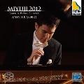 MIYUJI 2012 [SACD Hybrid+Blu-ray 3D]<初回限定盤>