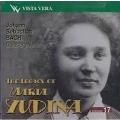 The Legacy of Maria Yudina Vol.17 - J.S.Bach: Goldberg Variations BWV.988