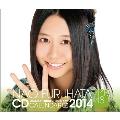 古畑奈和 AKB48 2014 卓上カレンダー