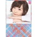 田名部生来 AKB48 2015 卓上カレンダー