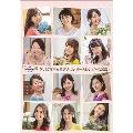 卓上 テレビ東京女性アナウンサー カレンダー 2020