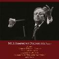 モーツァルト: 歌劇「フィガロの結婚」序曲, ピアノ協奏曲第24番, 交響曲第38番-第40番, 他
