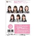 2020 AKB48新ユニット! 新体感ライブ祭り♪ ユニットBライブ