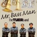 ミスター・ベースマン
