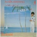 A Cool Evening<レコードの日対象商品>