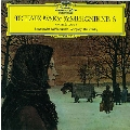 チャイコフスキー:交響曲第6番≪悲愴≫ [UHQCD/MQA-CD]<生産限定盤>