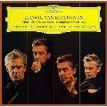 ベートーヴェン:序曲集 [SACD[SHM仕様]]<初回生産限定盤>
