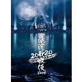 滝沢歌舞伎 ZERO 2020 The Movie [2Blu-ray Disc+フォトブック]<初回盤>