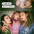 THANK YOU [CD+DVD+オリジナルTシャツ+ステッカー]<初回生産限定盤>