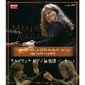 別府 アルゲリッチ音楽祭 2001・2007 2001年公演:チャイコフスキーピアノ協奏曲 第1番/2007年公演:バルトーク ピアノ協奏曲 第3番