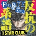 FORTY #20C 反抗の系譜